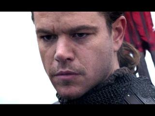 THE GREAT WALL Official Trailer (2016) Matt Damon, Zhang Yimou Fantasy Action Movie HD