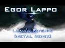 Egor Lappo - Luna's Future [Metal Remix]