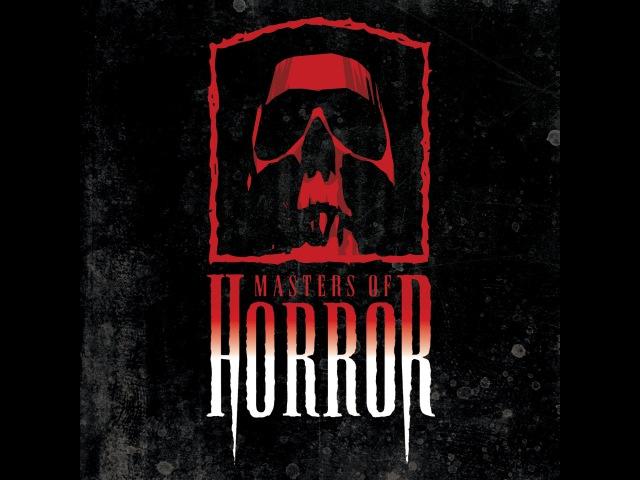 Мастера ужасов/Masters of Horror [19]