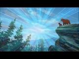 Animash | Chasing the Sun