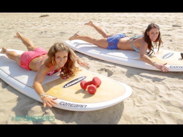 Серия Бикини Тренировка Рай для серферов - Тренировка на тонус всего тела. BIKINI SERIES™ Your Surfer's Paradise Workout ~ Full Body Toning Routine!