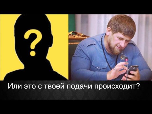 Кадыров встретился с женщиной обвинившей его в воровстве Она смелее русского националиста