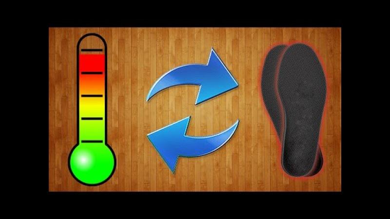 Как сделать обувь/стельки с подогревом своими руками/How to make DIY heated insoles