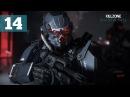 Прохождение Killzone: Shadow Fall (В плену сумрака) — Часть 14: Охота на Массар