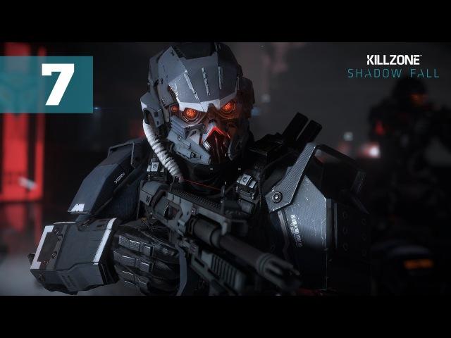 Прохождение Killzone: Shadow Fall (В плену сумрака) — Часть 7: Бежать бесполезно