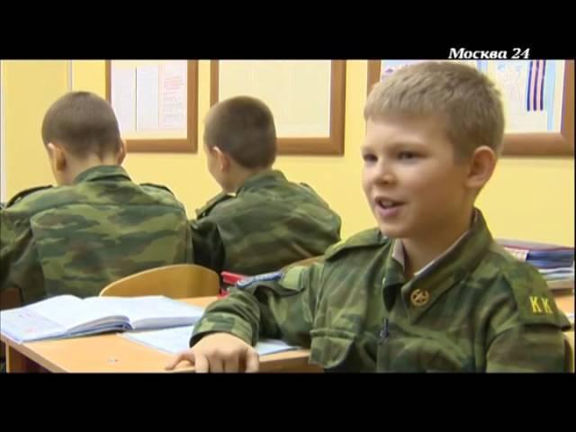 Специальный репортаж Преображенское кадетство