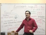 Технологии здоровья #2 Заболотный Константин Борисович - Как правильно питаться...
