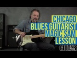 How to Play like Chicago Blues Legend Magic Sam