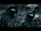 Путин - для украинских военных ты говно (песня зелёных человечков)