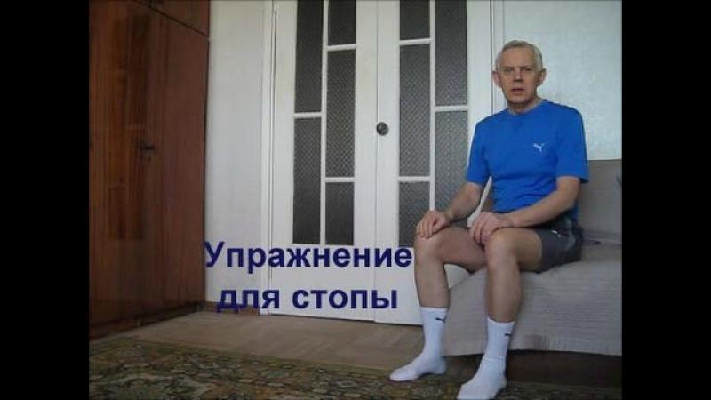 Упражнение с резиновой лентой для стопы Alexander Zakurdaev