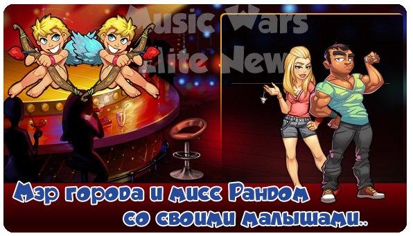 Music Wars Муз-Меха - YouTube