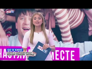 Завтра в широкий прокат выходит комедия ПЯТНИЦА - LIFE 78