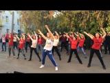 флешмоб на день учителя в ИОКК
