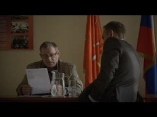 Профиль убийцы 2 сезон 11 серия (2016) HD
