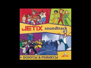 Jetix Soundtrack - Вуншпунш (Бубоник Тетушка Тирания)