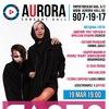 БАРТО — Новый альбом — 19/05 AURORA Concert Hall