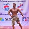 Igor Semiokhin