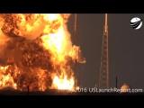 Американская ракета Falcon 9 в очередной раз взорвалась. 01.09.16