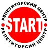 "Репетиторский центр ""START"""