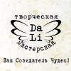 Подарки Феодосия / Подарки ручной работы Крым