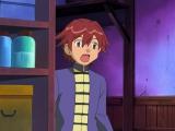Покемон 9 сезон 3 серия (боевой рубеж)