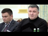 Лучшее видео за год. #Аваков и #Саакашвили