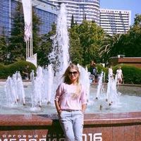 Эльвира Миленькая