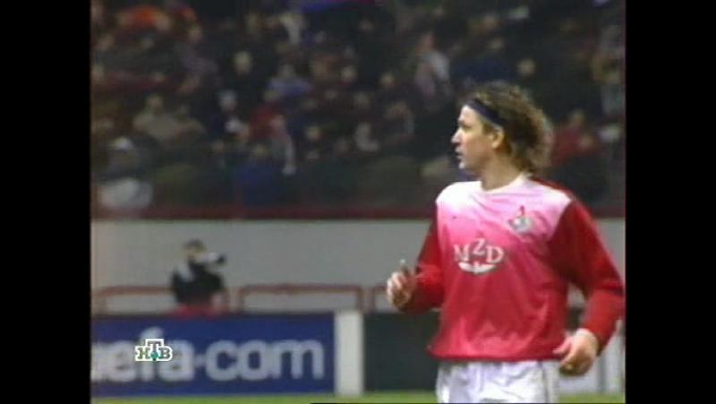 Локо Интер 3 0 Лига Чемпионов 2003 2004 Групповой этап Группа B 3 тур 1 тайм 21 10 2003