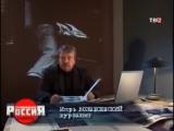 Криминальная Казань девяностых. (О.П.Г)