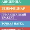 """Издательский дом """"Плутон"""" - научные публикации"""