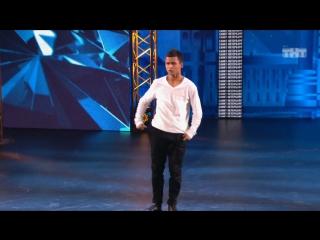 #Тагир (Танцы 2)
