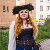 Catrin Nazarenko