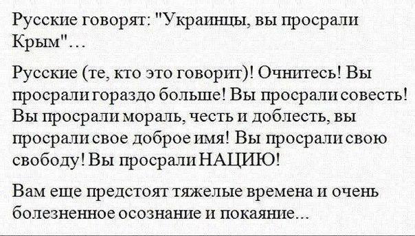 Кремлевские марионетки отправят крымчан в отпуск до 6 декабря из-за энергоблокады - Цензор.НЕТ 8507