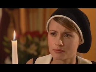фильм дачница 2008 год