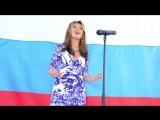Из Крыма с Любовью! Неожиданное исполнение Гимна России