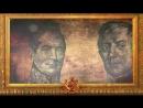 """Док.фильм """"1812 - Энциклопедия великой войны"""""""