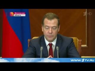 Медведев дал команду обдирать ватников чтобы пополнить бюджет 2016 01 19
