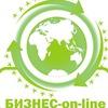 Интернет проект Бизнес-On-Line Орша