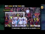 Выбор лучшего гола за 2015 год