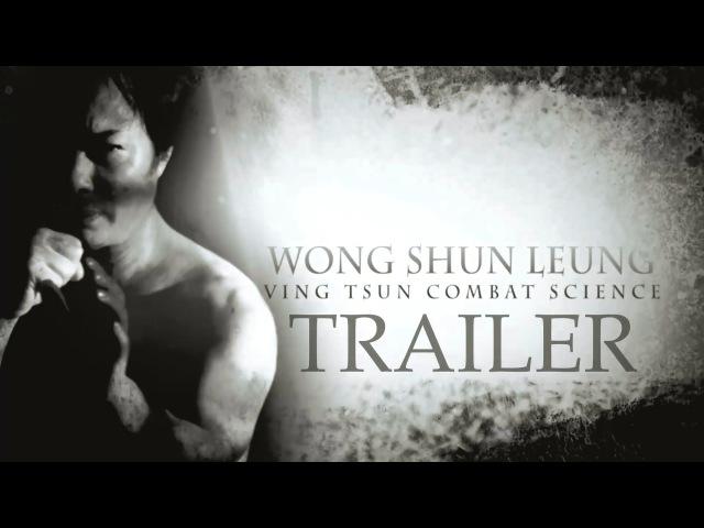 WSL Ving Tsun Kuen Hok - Trailer