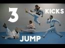 учим 3 удара в прыжке