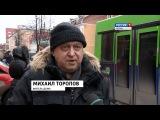 Срочная эвакуация: В центре Перми рушится дом