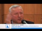 Івано-франківські депутати хочуть повернути «Олімп»