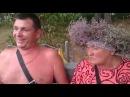 Бабка из коктебеля
