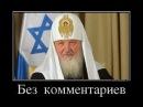 Почему у патриарха фамилия Гундяев. Сергей Данилов