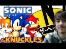 Обзор трилогии Sonic the Hedgehog ShelfShock Knuckles