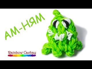 Плетение Ам-Няма из резинок Rainbow Loom Bands. cachay.video