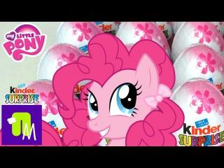 Киндер Сюрприз Май Литл Пони распаковка игрушек сюрпризов для детей Kinder Surprise My Little Pony