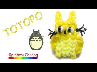 Плетение Тоторо из резинок Rainbow Loom Bands. cachay.video