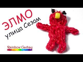 Плетение Элмо из улицы Сезам из резинок Rainbow Loom Bands. cachay.video